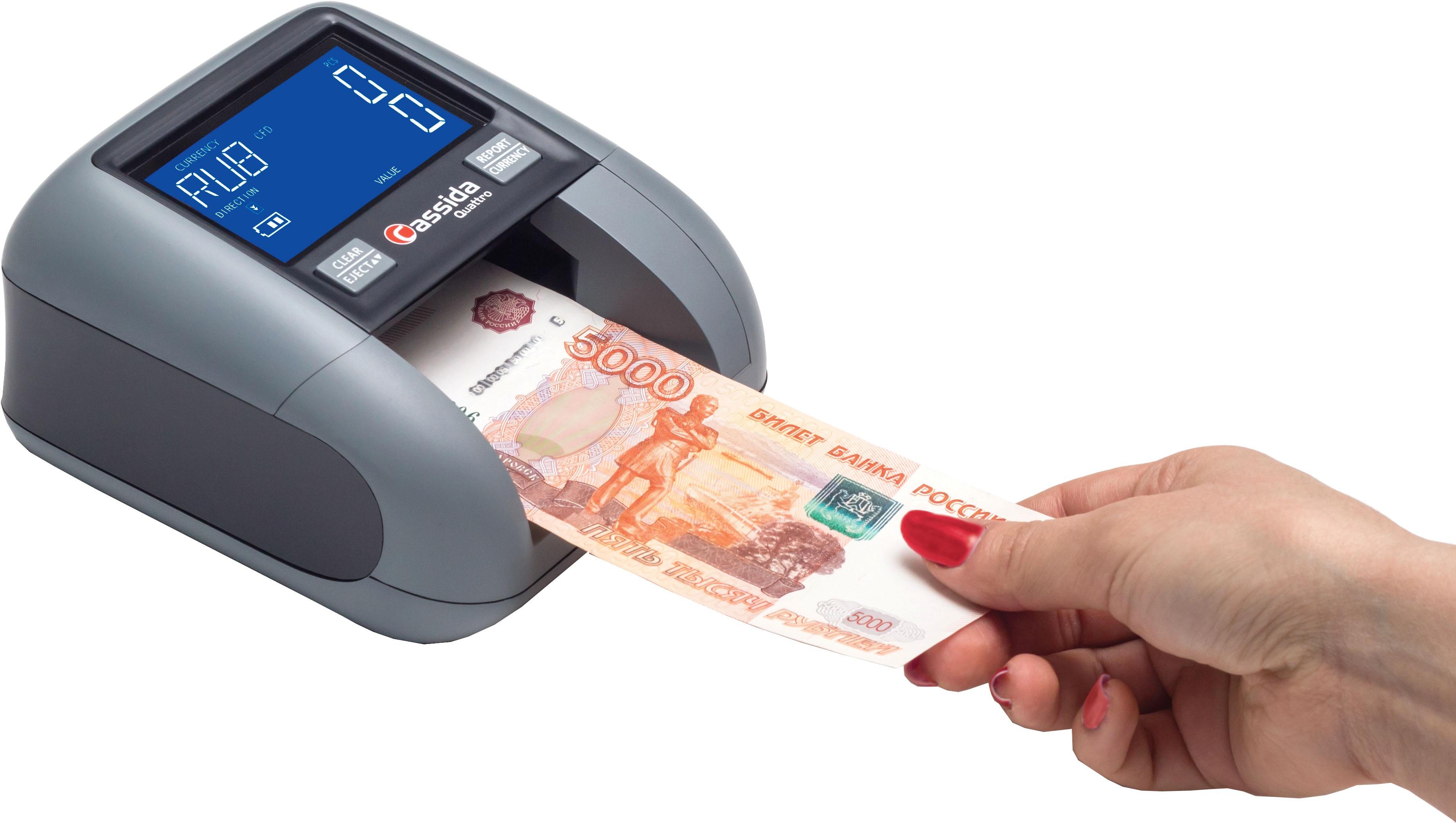 Универсальные валюты
